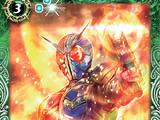 Kamen Rider W HeatTrigger