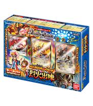 limited Battle Spirits Light deck Complete Box
