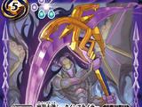 The CapricornScythe Stein Slicer