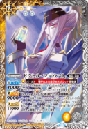 Doktor-Faust2