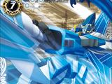 The SpearLightMachineDeity Kugel-Horn