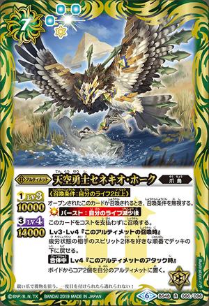 Hawku