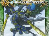 The RetsuHero Seiryubi