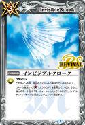 BSC22-CP03