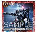 Kamen Rider Build RabbitTank Hazard Form