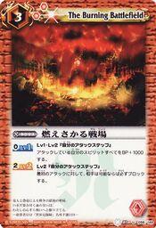 Burningbattlefield1