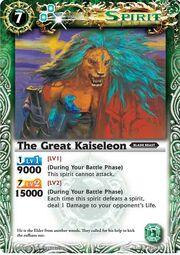 Kaiseleon2