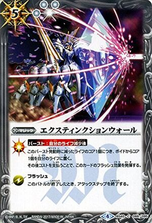 Oddly enough, this looks like magic reflector from ygo