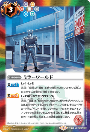 CB10-073