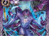 The Necromancer Yakumo