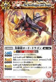The HeroDragon Lord-Dragon