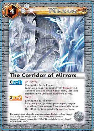 Corridorofmirrors2