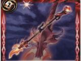 The FireLance Altair