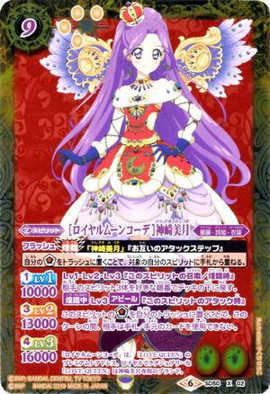 Mitsuki2