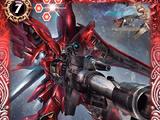 Sinanju (Rocket Bazooka Equipped)