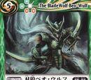 The BladeWolf Beo-Wulf