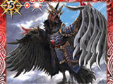 Sengoku Condor