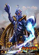 The VillainousAlien Temperor Seijin Batista artwork