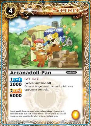 Arcanadoll-pan2