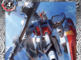 Strike Gundam (Rebirth)