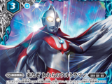 Here He Comes! Our Ultraman!