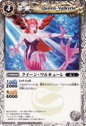 Queen-valkyrie1