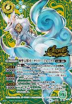 The SacredHeavenBeast Gayatri-Fox (Secret)
