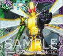 Kamen Rider W CycloneJoker Gold Xtreme