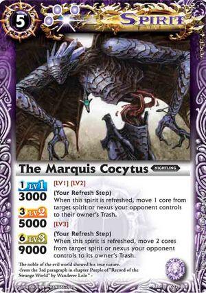 Cocytus2