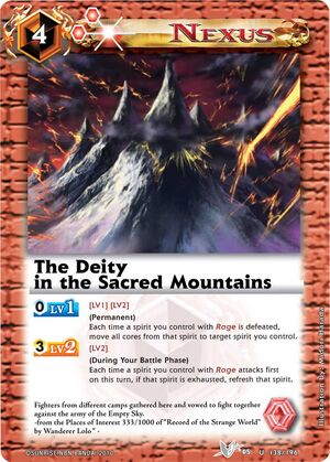 Sacredmountains2