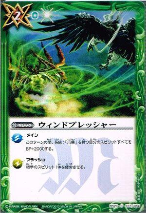 Windpressure2