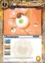 Chunpopo2