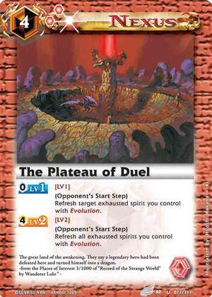 Plateauofduel2