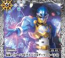 Kamen Rider Para-DX Puzzle Gamer Level 50