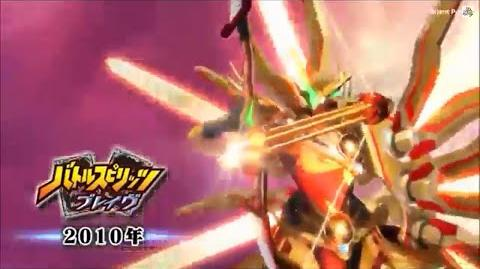 Battle Spirits 2015 Years New anime project Start-up! Commercial - HD-0