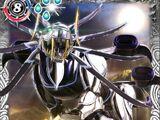 The MachineLionDeity Strikewurm-Leo-Lambda