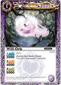 Will-orb2
