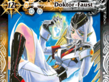 Doktor-Faust