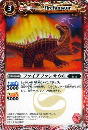 Firefansaur