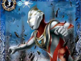 Ultraman Gaia (V2)