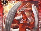 Ignite Dragon