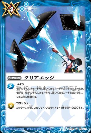 Card blue03
