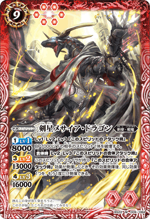 Card red03