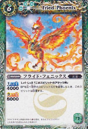 Fried-phoenix2