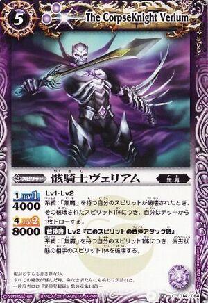 The Corpse Knight Verium