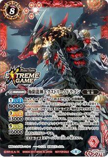 The ExtremeDragonDeity Extreme Dragon-0