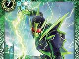 Kamen Rider Zero-One Shining Hopper