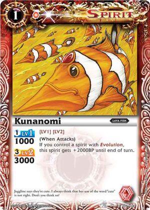 Kunanomi2