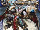 The HeelGiant Titus-the-Black
