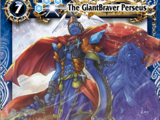 The GiantBraver Perseus